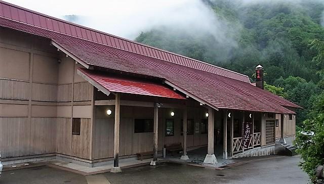 尾瀬 檜枝岐村 燧の湯【登山口ナビ】