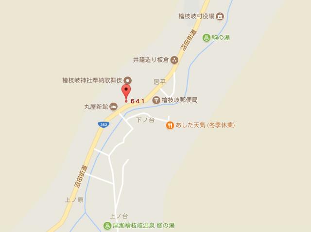 檜枝岐 そば処 民宿 やなぎ屋 地図【登山口ナビ】