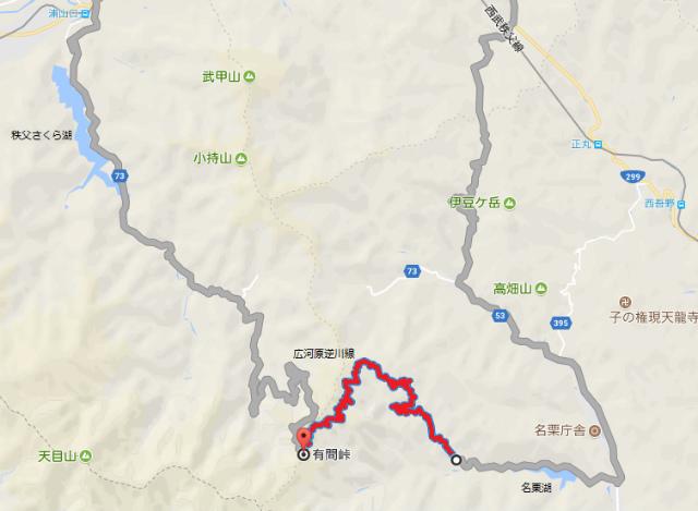 【有間峠】広河原逆川林道の通行規制地図【登山口ナビ】