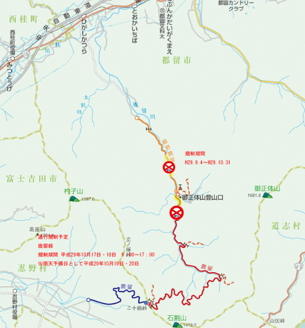御正体山登山口 細野鹿留林道の通行規制地図【登山口ナビ】