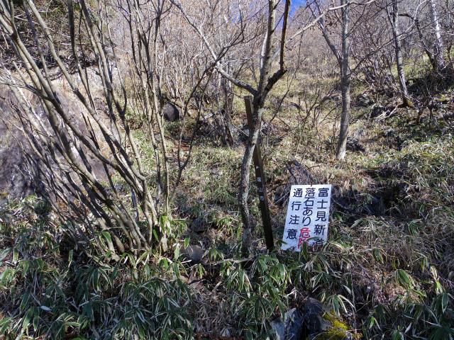 大菩薩嶺(富士見新道) 登山口コースガイド 案内板【登山口ナビ】