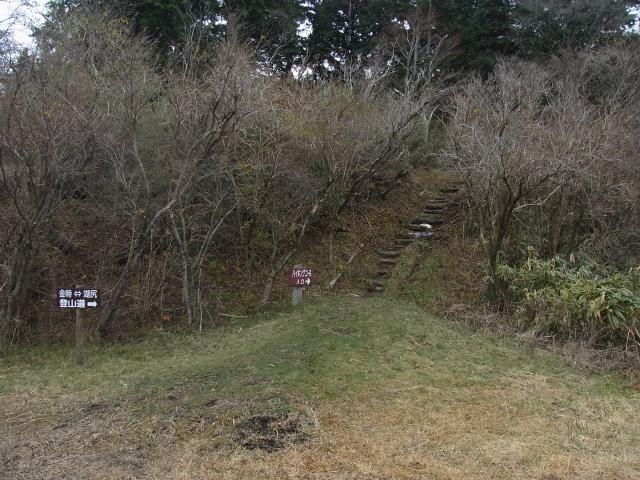 金時山(長尾峠~丸岳~乙女峠)登山口コースガイド 長尾峠駐車場ハイキングコース入口【登山口ナビ】