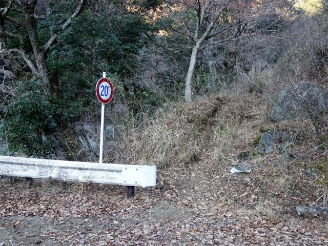 鍋割山(二俣~後沢乗越コース)コースガイド 勘七橋【登山口ナビ】