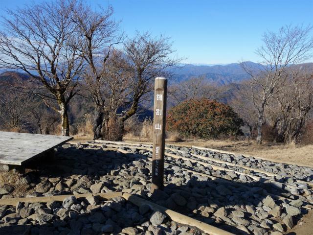 鍋割山(二俣~後沢乗越コース)コースガイド 山頂【登山口ナビ】
