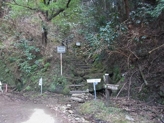 高宕山(石射太郎コース)登山口コースガイド 石射太郎ハイキングコース登山口【登山口ナビ】