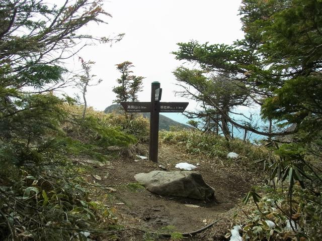 黒斑山(表コース・中コース) 登山口コースガイド 表コース分岐【登山口ナビ】