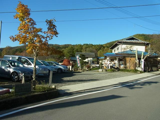 和名倉山(三ノ瀬~東仙波)登山口コースガイド 民宿みはらし駐車場【登山口ナビ】
