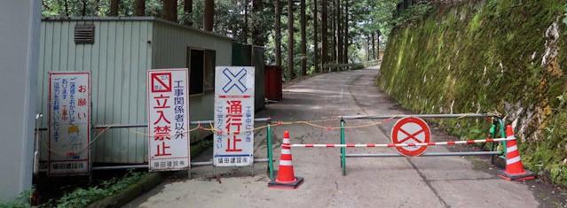 【冷沢登山口】三郷スカイラインの全面通行止【登山口ナビ】