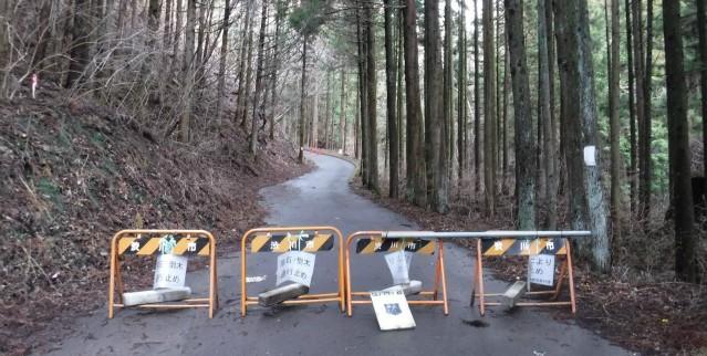 【子持山】奥子持林道の全面通行止【登山口ナビ】
