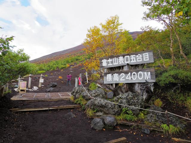 富士山・宝永山(富士宮口) 登山口コースガイド 表口【登山口ナビ】