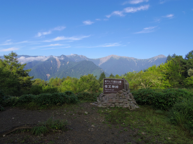 高谷山(夜叉神峠~桧尾峠周回)登山口コースガイド【登山口ナビ】