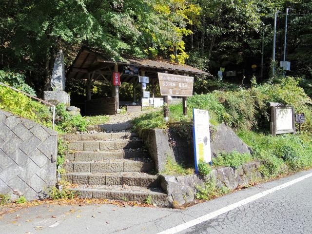 高谷山(夜叉神峠~桧尾峠周回)登山口コースガイド 登山口【登山口ナビ】