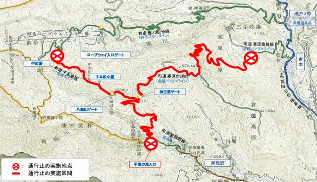 【御嶽山】霊峰ライン・御岳ブルーラインの全面通行止地図【登山口ナビ】