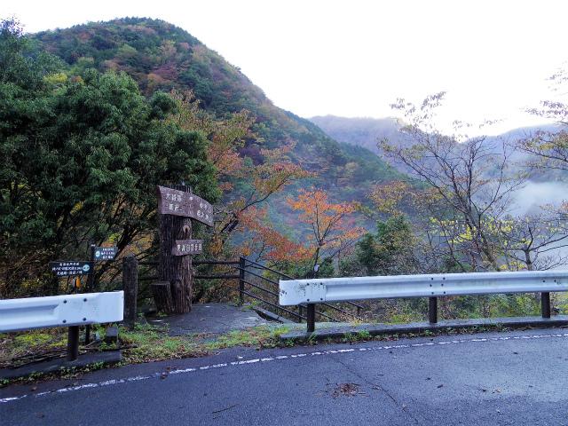 蛭ヶ岳(日陰沢橋~姫次)登山口コースガイド 東海自然歩道入口【登山口ナビ】