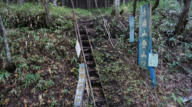 【糸瀬山】松淵沢林道の通行規制【登山口ナビ】