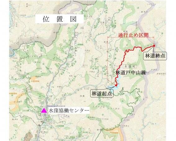 【黒法師岳】戸中山林道の通行止地図【登山口ナビ】
