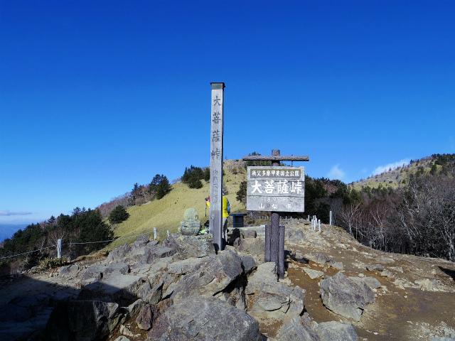 大菩薩嶺(大菩薩峠~唐松尾根周回)登山口コースガイド 大菩薩峠標柱【登山口ナビ】