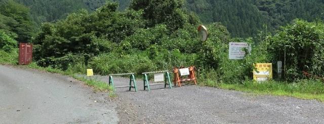 【黒法師岳】戸中山林道の通行止【登山口ナビ】
