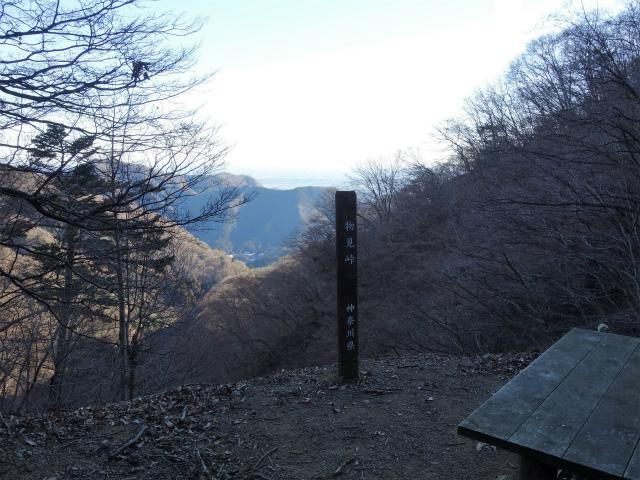 三峰山(物見峠~不動尻周回)登山口コースガイド 物見峠【登山口ナビ】