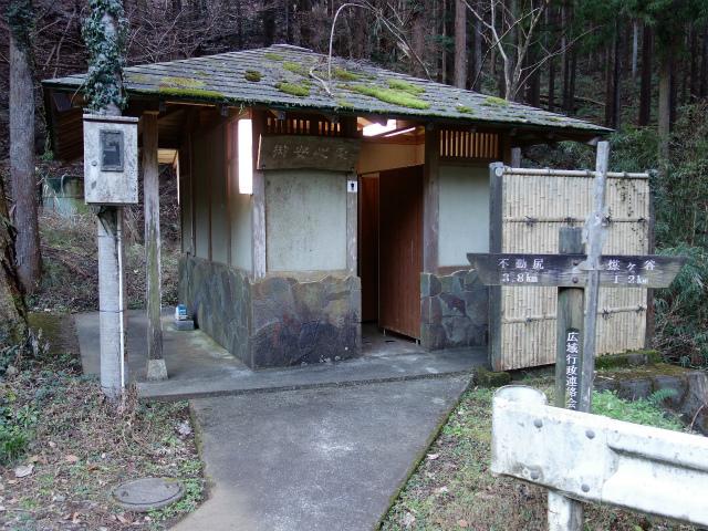 大山(不動尻~唐沢峠)登山口コースガイド 谷太郎林道トイレ【登山口ナビ】