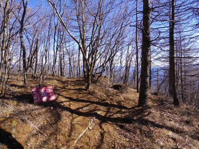 三ツ峠山(本社ヶ丸~清八山) 笹子・鶴ヶ鳥屋山分岐【登山口コースガイド】