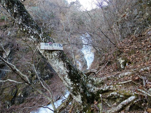 三ツ峠山(北口登山道)登山口コースガイド 白竜の滝【登山口コースガイド】