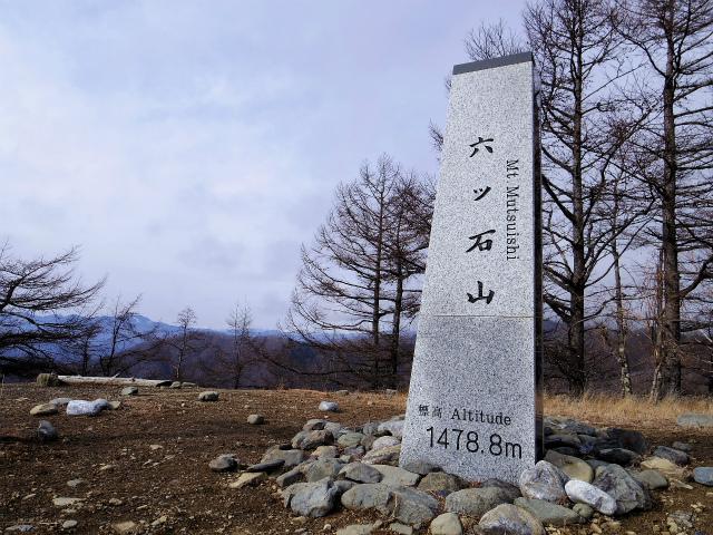 鷹ノ巣山(六ツ石山~石尾根縦走路)登山口コースガイド 六ツ石山山頂標【登山口ナビ】