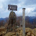 高川山(男坂/女坂~沢コース)登山口コースガイド 高川山山頂【登山口ナビ】