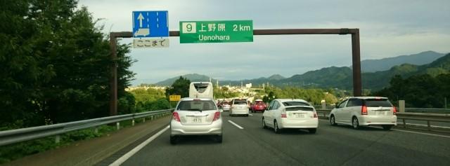 2019年GW10連休中の高速道路の渋滞予測【登山口ナビ】