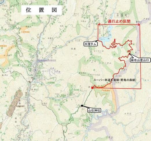 【麻布山】天竜スーパー林道の通行止区間の地図【登山口ナビ】