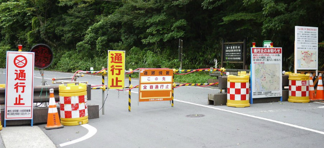 【箱根山】噴火警戒レベル2に引き上げ(大涌谷通行止)【登山口ナビ】