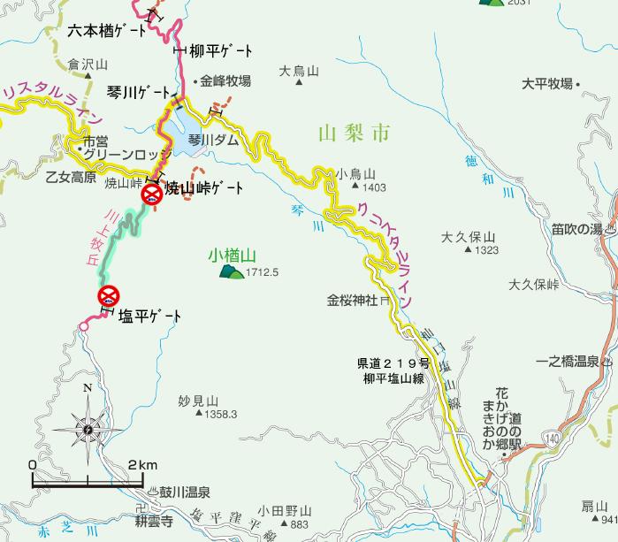 【焼山峠】川上牧丘林道の車両通行止 規制地図【登山口ナビ】