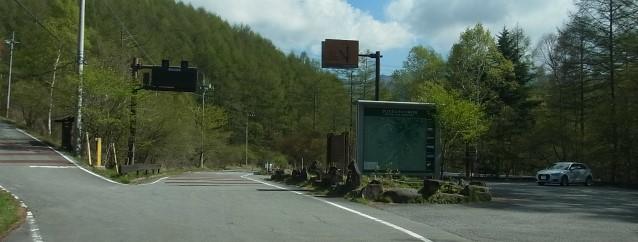 【焼山峠】川上牧丘林道の車両通行止【登山口ナビ】