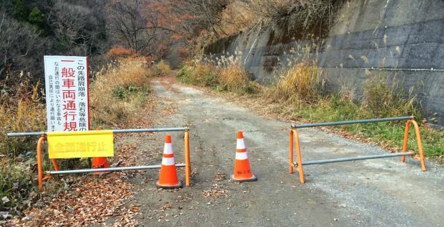 【朝日岳】宝川温泉の駐車場に関して【登山口ナビ】