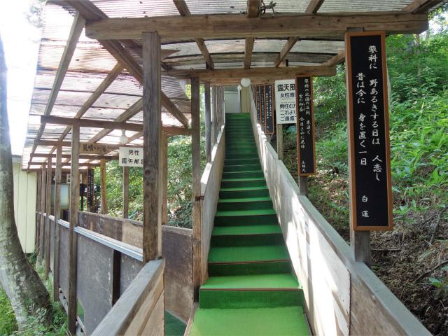 蓼科温泉/三室源泉・小斉の湯 木の回廊【登山口ナビ】
