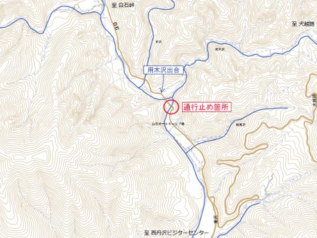 【西丹沢】白石林道の通行止の通行規制地図【登山口ナビ】