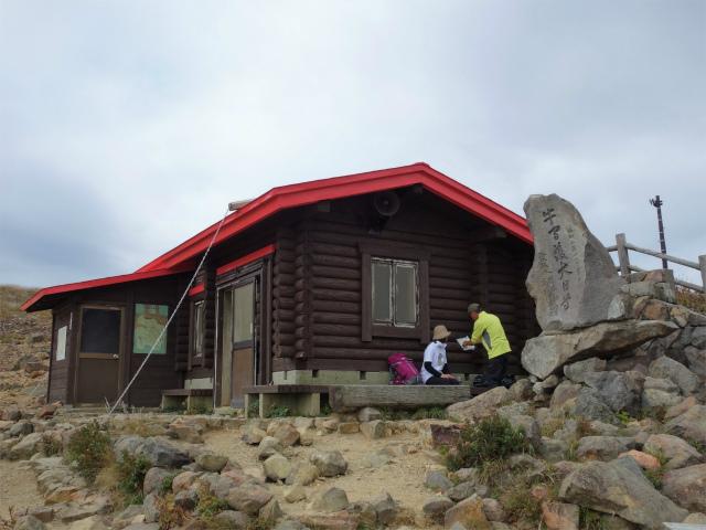 那須岳(朝日岳~姥ヶ平) 登山口コースガイド 峰の茶屋跡避難小屋【登山口ナビ】