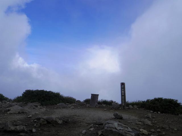 那須岳(朝日岳~三本槍岳) 登山口コースガイド 三本槍岳山頂【登山口ナビ】