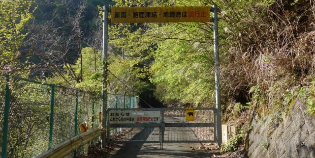 【早戸大滝】早戸川林道の通行止【登山口ナビ】