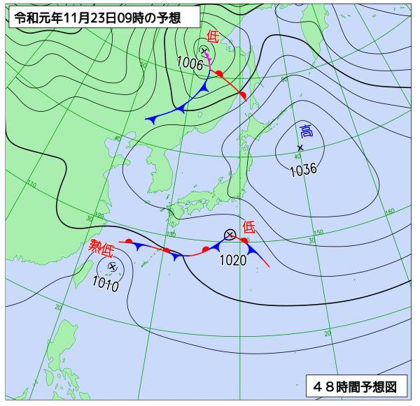 2019年11月23日の予想天気図【登山口ナビ】