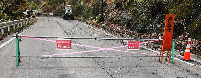 【御巣鷹の尾根】上野村道2206号線(御巣鷹線)の通行止【登山口ナビ】
