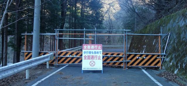 【北丹沢】神の川林道の通行止【登山口ナビ】