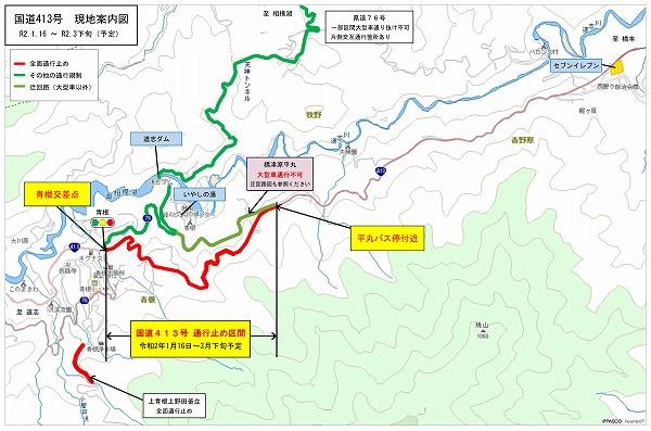 【北丹沢】国道413号線(道志みち)の再通行止区間地図【登山口ナビ】