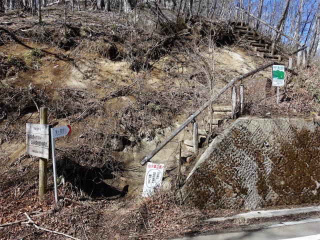 雁ヶ腹摺山(金山鉱泉~姥子山)登山口コースガイド 登山道階段【登山口ナビ】