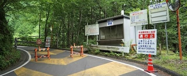 【安倍峠】豊岡梅ヶ島林道の通行止【登山口ナビ】