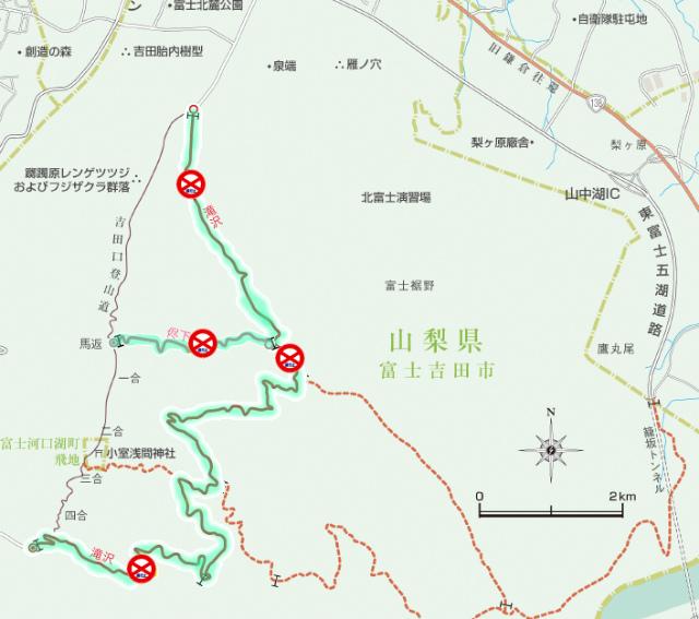 【吉田口登山道】滝沢林道の通行規制地図【登山口ナビ】