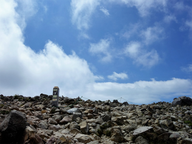 那須岳(茶臼岳~姥ヶ平)登山口コースガイド 山頂周回路分岐【登山口ナビ】