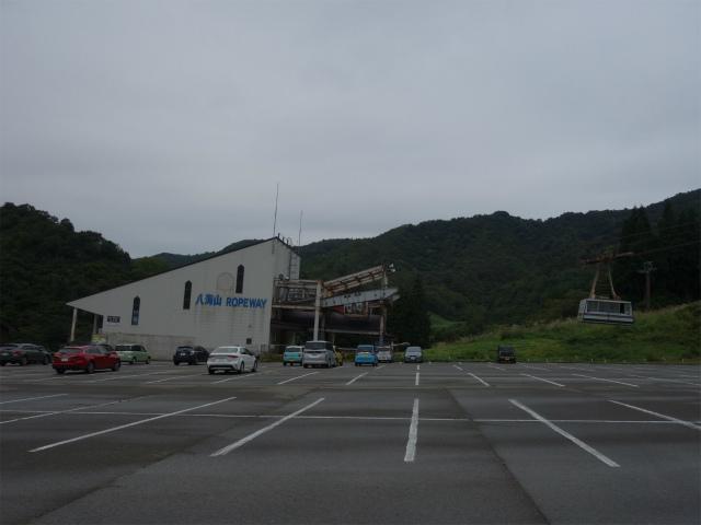 八海山(薬師岳~八ツ峰~入道岳)ロープウェイ山麓駅【登山口コースガイド】