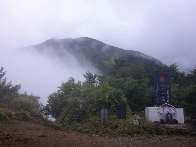 八海山(薬師岳~八ツ峰~入道岳)女人堂石碑【登山口コースガイド】