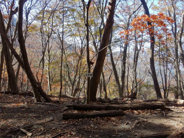 谷急山(旧国民宿舎~三方境)登山口コースガイド 三方境【登山口ナビ】